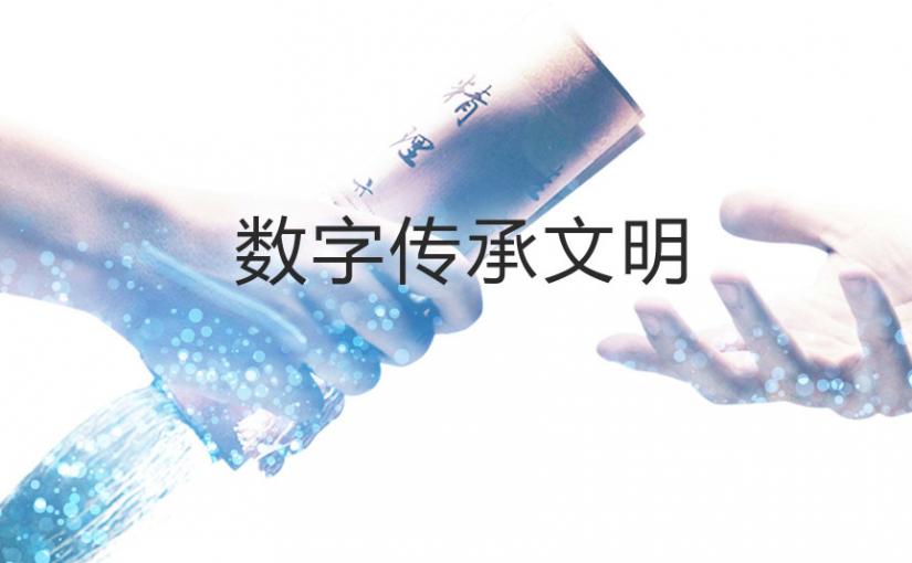 1535351803(1)_副本