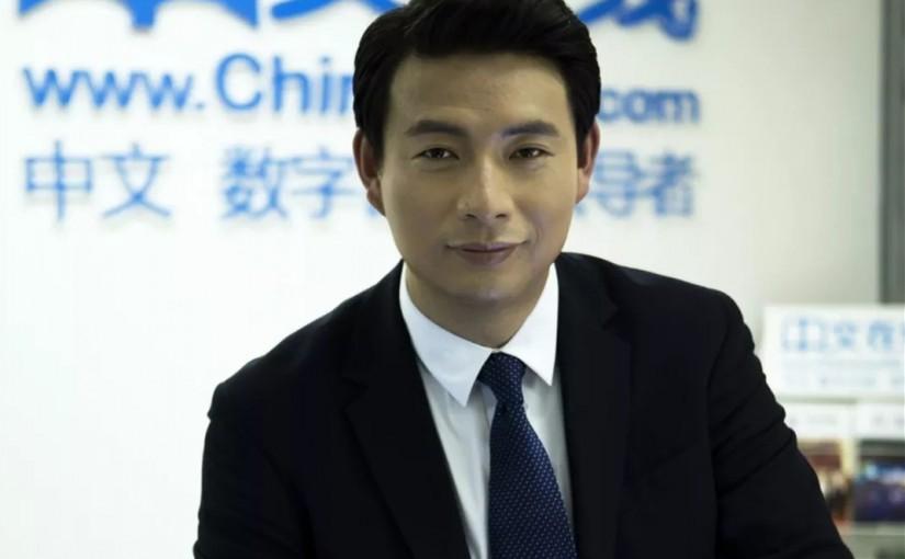 """中文在线童之磊:""""双轮""""驱动文化出海"""